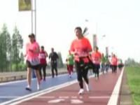彭州:齐赏田园绿道风光 共享户外运动乐趣