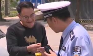 全球禁烟大使谭警官
