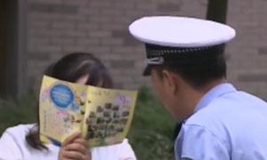 女司机抢了谭警官的戏