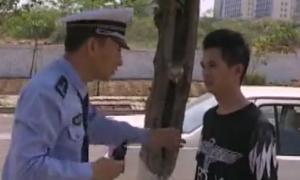 谭警官是老虎