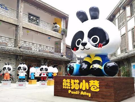 """""""全球首个熊猫主题街巷""""酷炫开街 快来打卡!"""