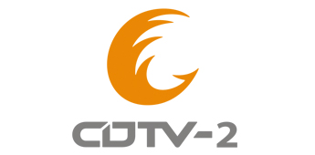 CDTV-2 經濟資訊頻道