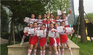 踏歌起舞律动精彩 桂林小学喜获新都区第二届学生运动舞蹈大赛一等奖