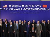 第四届中美省州长论坛在蓉举行