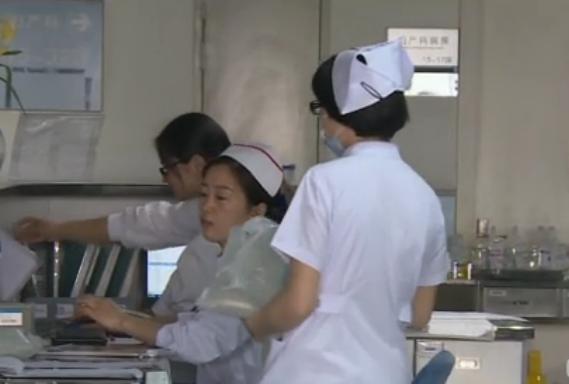 """靠谱吗?""""共享护士""""悄然兴起 可上门打针输液"""