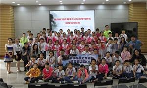 用心感受艺术 用情编织友谊 香港李志达纪念学校到访成华实验小学