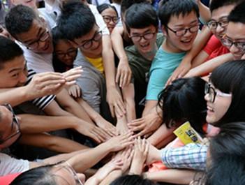 四川高考 本一本二批次均设6个平行第一志愿