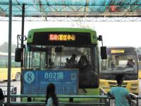 """成都公交又出新招!乘高峰快线""""进城""""节省近30分钟"""