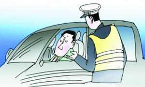 谭警官冤枉别人酒后开车