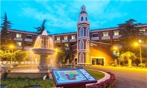 成都西雅美途外国语联合学校2018初升高补录招生工作正式启动