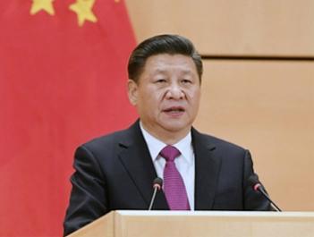 习近平主持召开中央财经委员会第二次会议