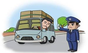 女司机见谭警官害羞掩面