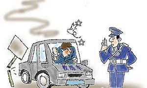 教练车无视谭警官