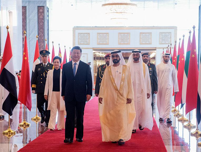 习近平对阿拉伯联合酋长国进行国事访问