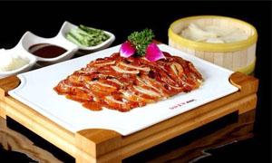成都里北京烤鸭