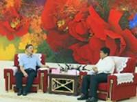 共享良好机遇 罗强会见罗兹省长及中国电力建设集团一行