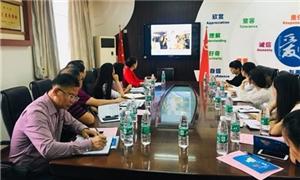 国际理解教育研讨会在彭州实验小学召开