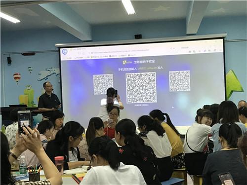 18-09新津县2018年小学《道德与法治》教材培训活动在新津一小举行 (3).JPG