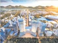 天府奥体城未来如何建?概念设计方案将出炉