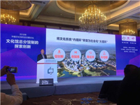 中国文化馆年会在蓉举办 成都高新区探索新型文化馆总分馆制
