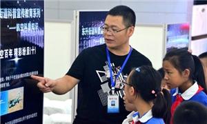 棠湖小学开展航空科技乡村少年宫系列活动
