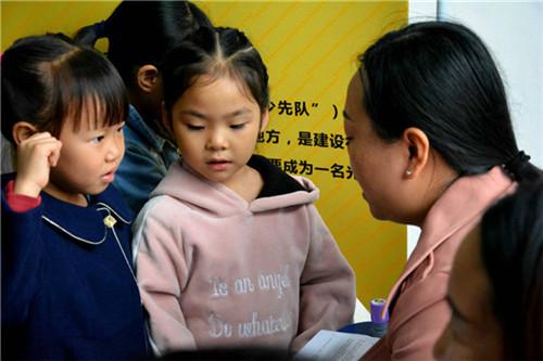 一年级家长听课暨互动活动67.jpg