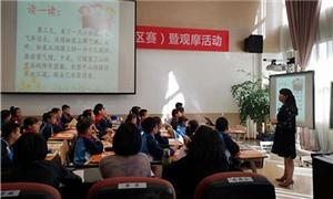 新光小学蒋文静老师参加高新区群文阅读赛课斩获一等奖
