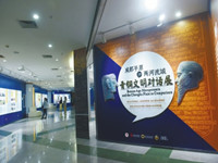中国考古学大会今日在成都揭幕 6大主题展陆续与您见面