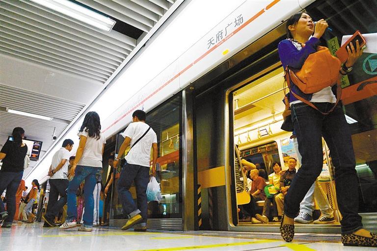 成都地铁加速成网 成为展示城市形象的名片