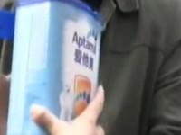 家长在奶粉罐里发现头发 商家:怕是你们掉进去的哦