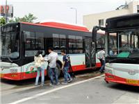 """注意!""""成马""""期间112条公交线路临时绕行"""