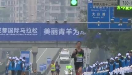 成都国际马拉松圆满落幕 用跑步遇见新成都