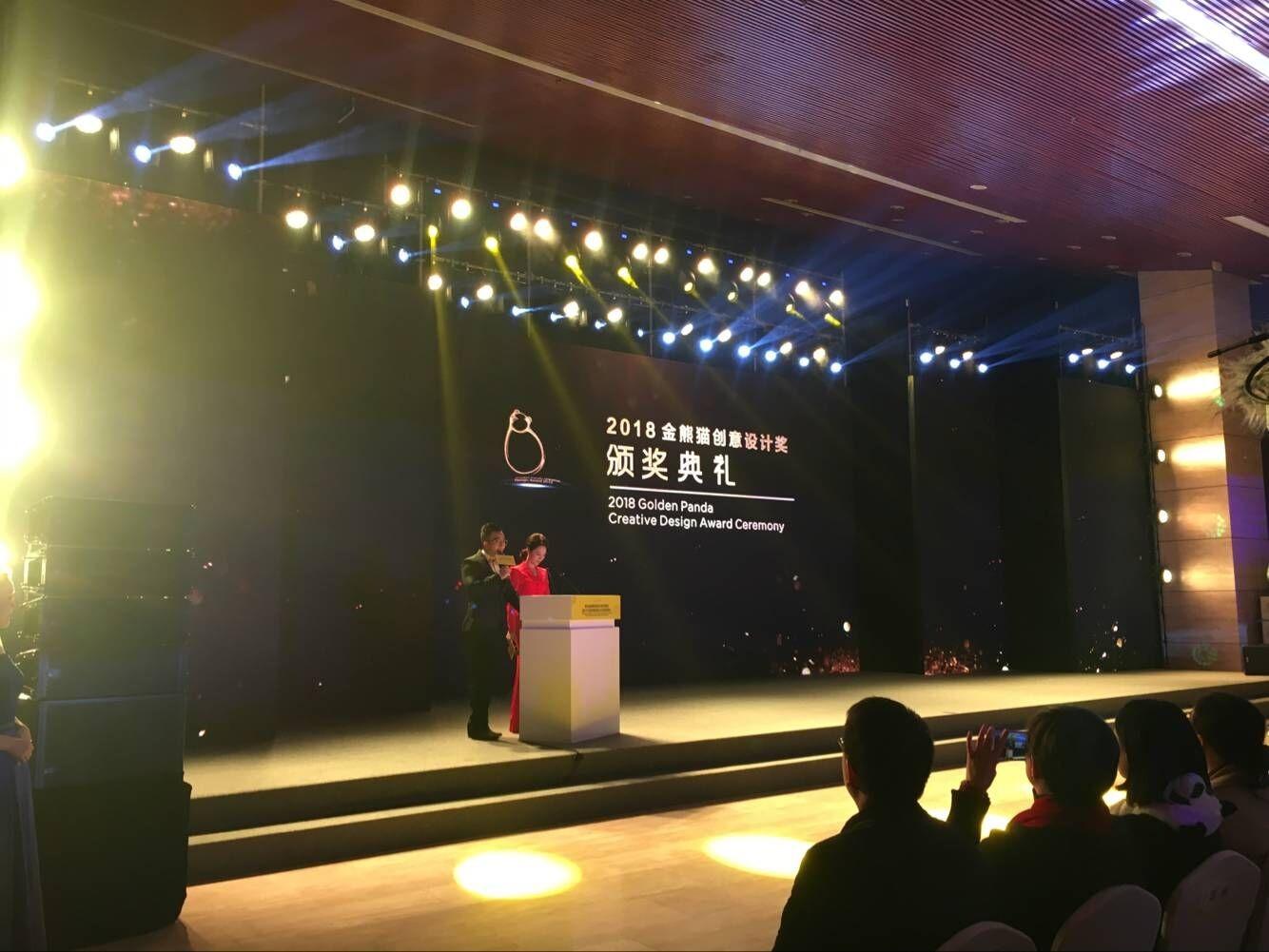 """2018金熊猫创意设计奖颁奖典礼现场。杜芋漩 摄 据了解,此次赛事的参赛作品数量庞大、类型多样、形式新颖,虽然今年未能有作品获得新增的美丽乡村创想奖,但是该奖项也是吸引了大量带有浓郁川西风貌和文创特色的优质作品,与来自全球脑洞大开的创意进行了一场有关灵感的碰撞,以创意力量助推成都积极响应和大力实施国家""""乡村振兴战略""""。除了已转化上市的专业产品,不少尚在孵化中的设计作品也是实力不俗,引得评审团连连称赞,吸引了部分投资方的目光。 据悉,在接下来的四天里,还有更多不容错过的精彩活动:一"""