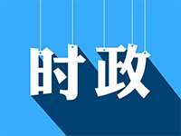 省委召开常委会会议 决定于近期召开中共四川省委十一届四次全体会议