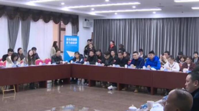 领略民营企业风采 在蓉高校学生走进新津