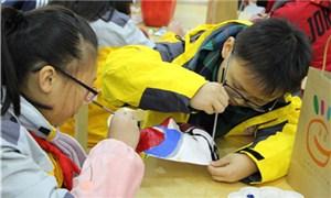 """成都青羊""""熊猫课程到香江""""香港回访活动走进西财附小"""
