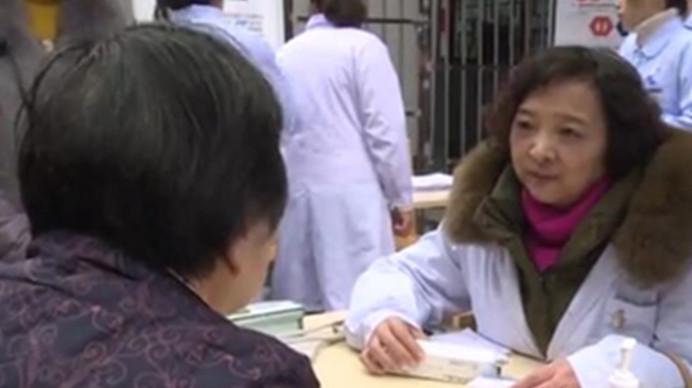 推动区域医疗合作 市民就医更方便