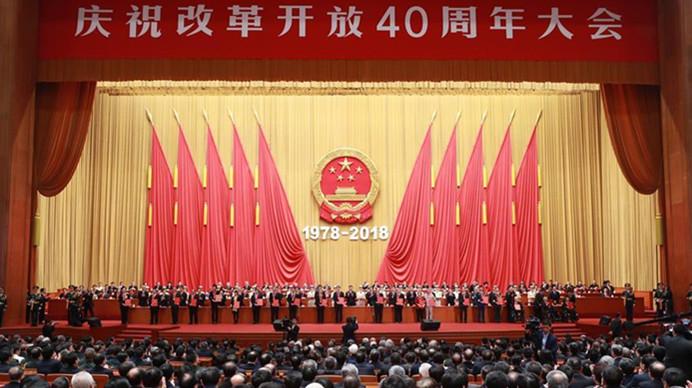张其佐:坚守改革开放的初心和使命——为人民谋幸福