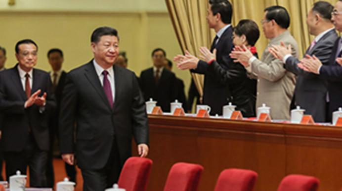以改革开放姿态接力奋斗——习近平总书记重要讲话引发热烈反响