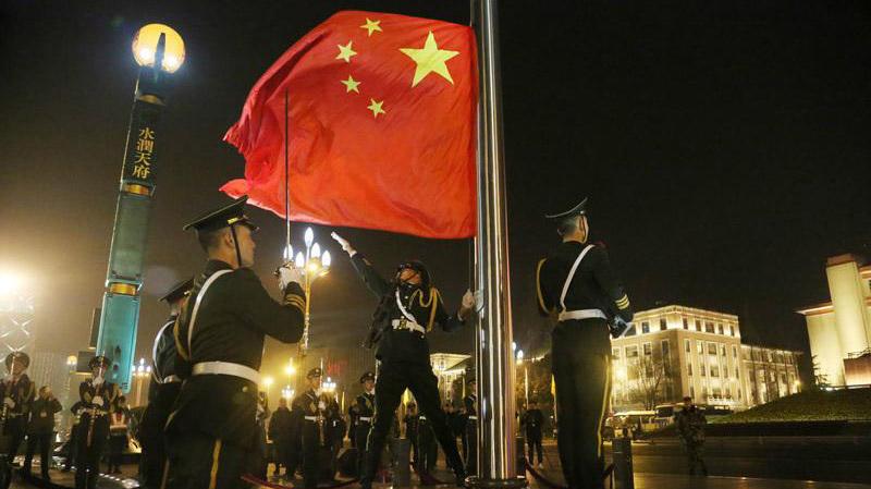 祝福成都祝福祖国!你我共同见证新年天府第一旗