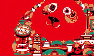 第十五届幸运分分彩国际美食节