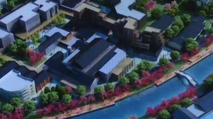 再添二十里寻香道 幸运分分彩天府锦城项目集中开工