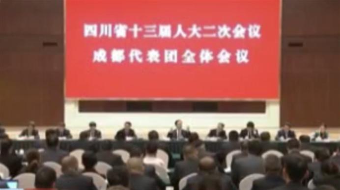 彭清华<font color=red>尹力</font>邓小刚等参加所在代表团审议,听听他们说了什么