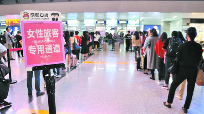 成都机场首个春运客流高峰预计27日开始