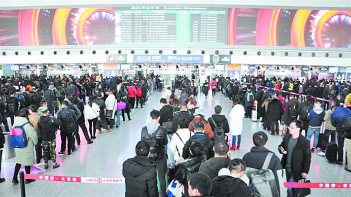 今日正式进入春运 成都机场实行通宵运行