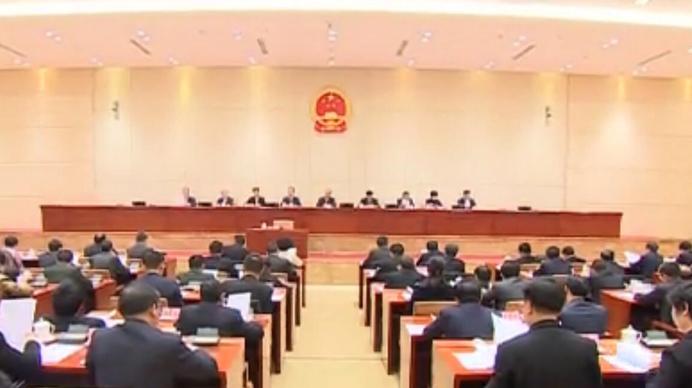 成都市十七届人大二次会议举行主席团第一次会议