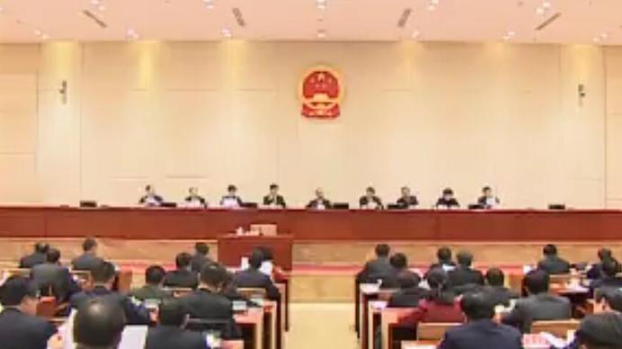 成都市十七届人大二次会议举行主席团第二次会议