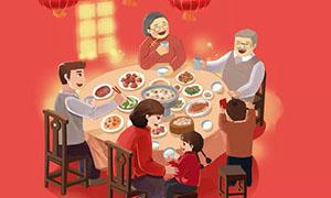 迎新特别节目——年夜饭(全5集)