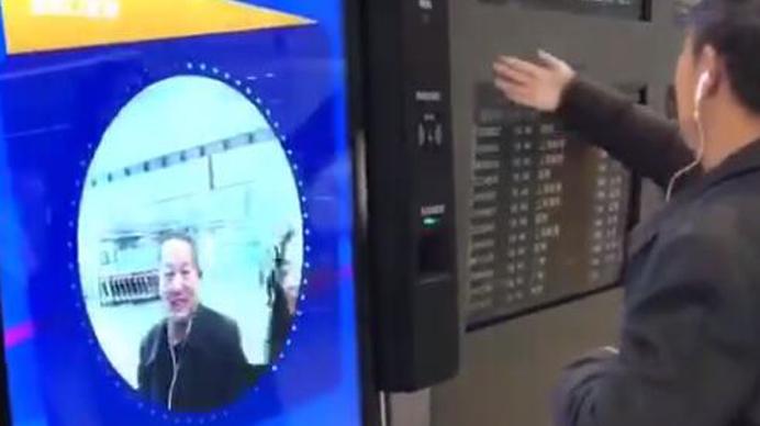 春运黑科技!人脸识别智慧服务亮相成都机场