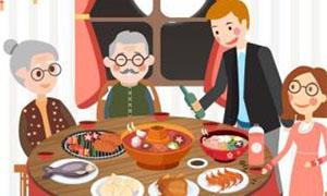 传统川式年夜饭